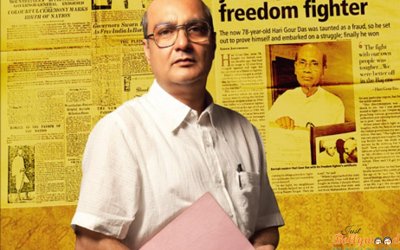 gour-hari-dastaan-the-freedom-file-poster-out