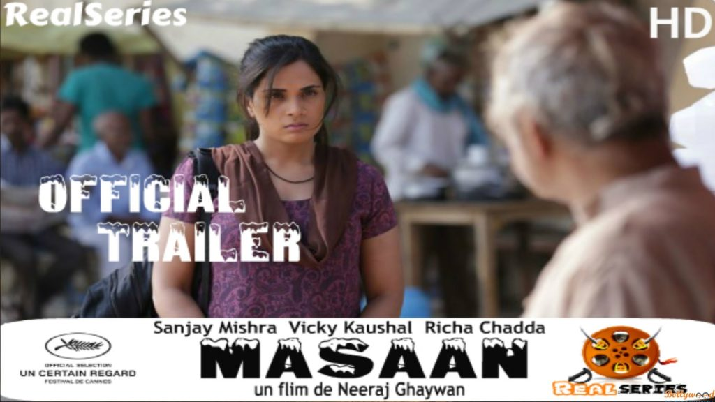 masaan 2nd trailer released