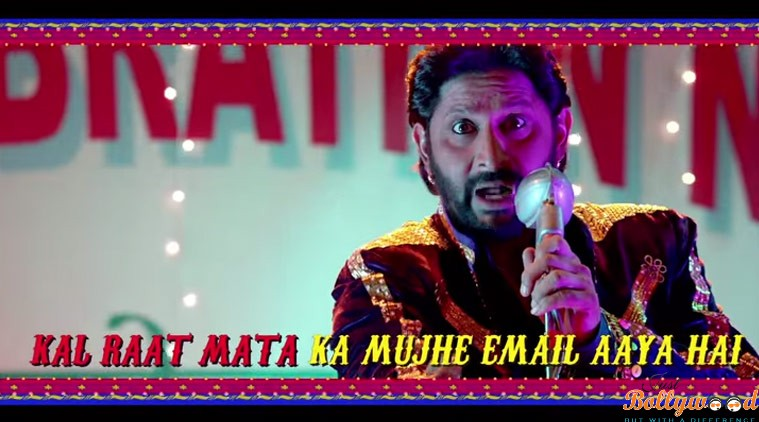 Photo of Guddu Rangeela song 'Mata ka email' invites Subhash Kapoor death threats!