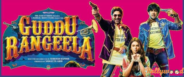 Guddu Rangeela Movie Review