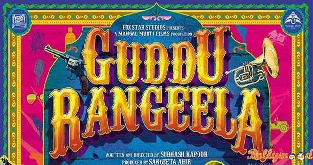 Photo of Guddu Rangeela – Box Office Prediction