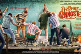 Catch The first look of Meeruthiya Gangsters