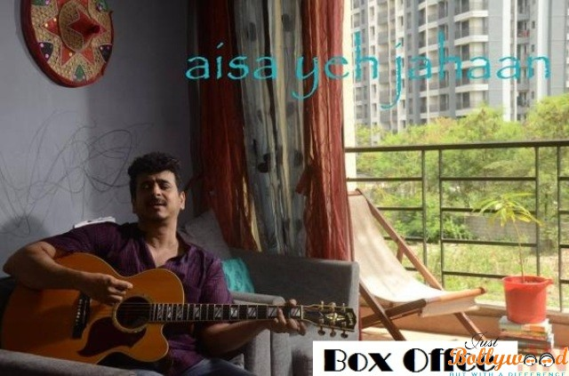 Photo of Aisa Yeh Jahaan 1st Weekend Box Office Report