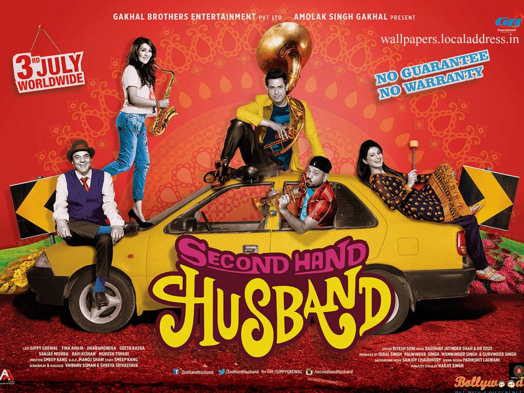 second-hand-husband movie review