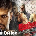 Brothers-first weekend box office report