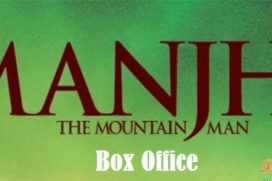 Manjhi-The Mountain Man: 1st Weekend Box Office Report
