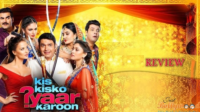 Photo of Kis Kisko Pyaar Karu  Movie Review