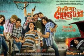 Meeruthiya Gangsters First Weekend Box Office Report