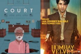 Court & Bombay Velvet To Be Screened At A New York