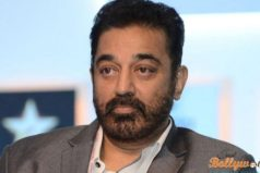 Kamal Haasan Tribute to Late Legend Manorama with Wet Eyes