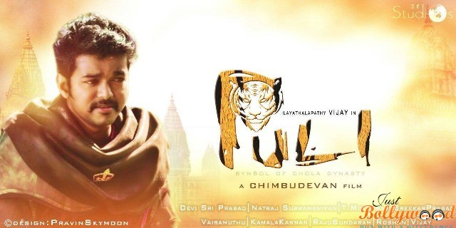 Photo of Puli Tamil Movie Review