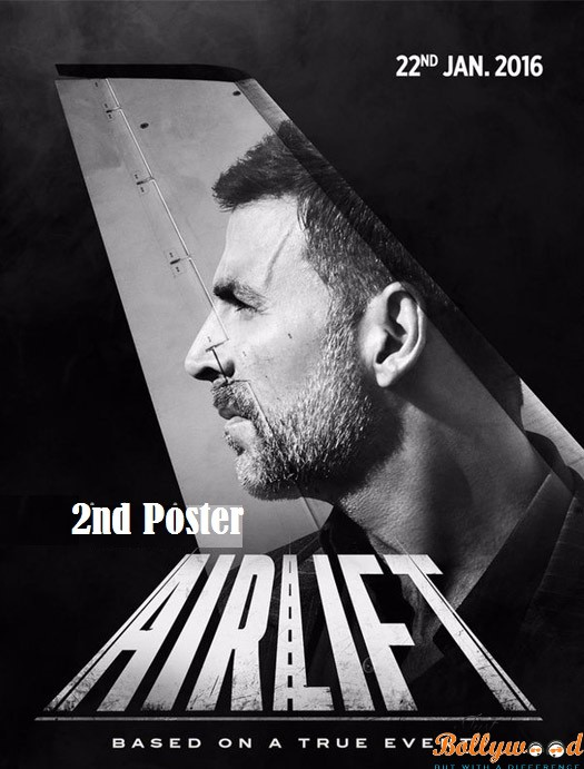 2nd poster airlift-1
