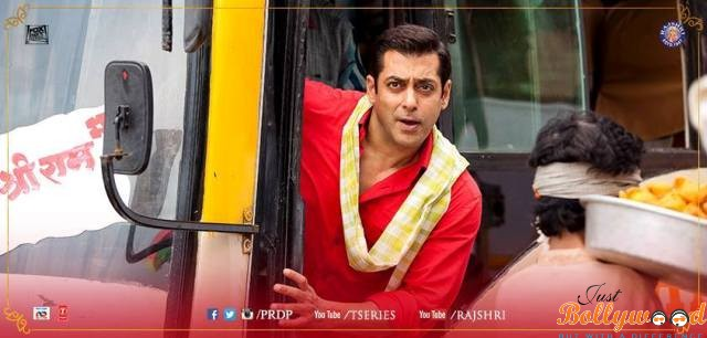 Prem Ratan Dhan Payo First Weekend Box Office
