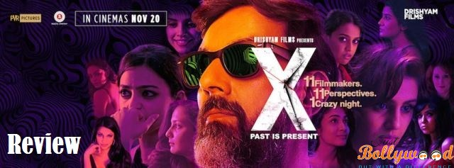X past is present movie review