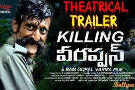 Catch the first The Official Trailer Of Docudrama Thriller 'Killing Veerappan