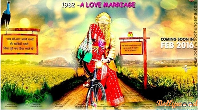 Photo of Catch the trailer of 1982 A Love Marriage
