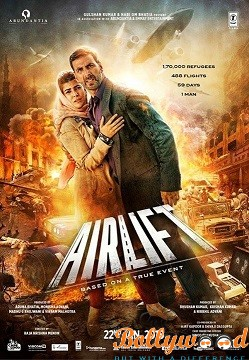 Photo of Airlift Movie Review