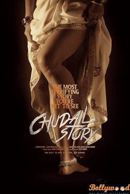 Photo of Catch the official trailer of Chudail Story