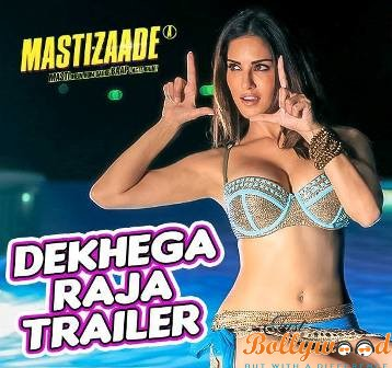 Photo of Mastizaade Looming Track Dekhega Raja Trailer On the Floor