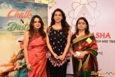 Education Minister Shri Vinod Tawde, Actor Juhi Chawla, and Dipti Naval graced Parisar Asha's Creative Summit