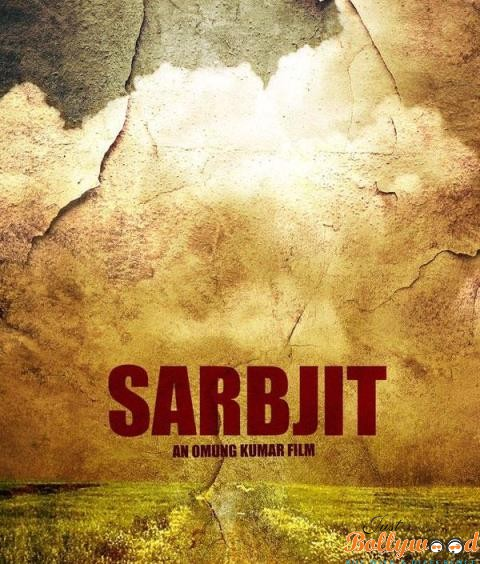 Photo of Catch the Logo of the biopic – Sarbjit