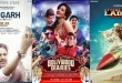 box-office-predictions-aligarh-bollywood-diaries-tere-bin-laden-dead-or-alive-and-4-other-releases-1