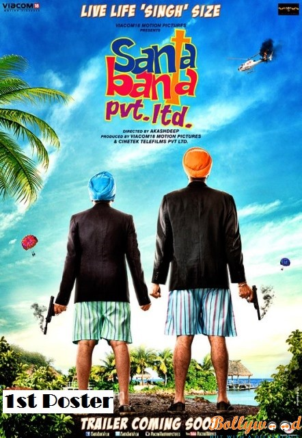 Photo of Catch First Look Poster Of Santa Banta Pvt. Ltd. Staring Stars Boman Irani & Vir Das
