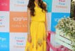 Athiya Shetty at the launch of Nishka for 109F