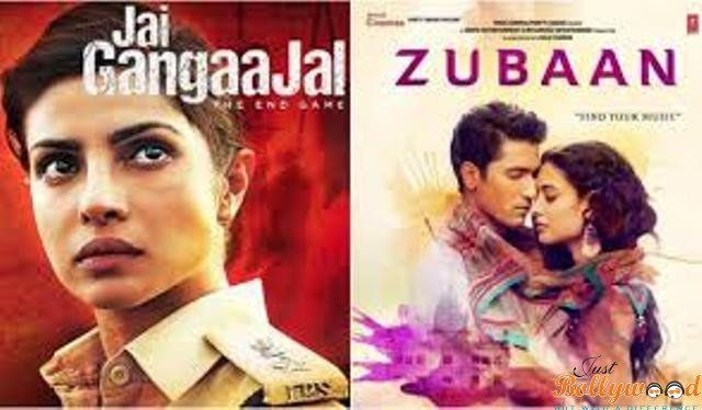 Jai Gangaajal & Zuban 1st Weekend box office report After the much hyped film of Priyanka Chopra called Jai Gangaajal finally hit the theatres it failed to collect enough moolah as the filmmaker Prakash Jha was eyeing from it. Despite having a decent pre-release buzz in the media, the film suffered a lot in term of getting a low collection at the end of the day. This kept on moving with the same pace without much impact. Day wasn't that great, though it escalated in the coming two days in its first weekend, yet the amount of collection you got at the end of the first weekend wasn't that impressive. Many feel that the film didn't deliver the things that it promised, may be because Prakash Jha its producer and director who was seen making his debut in the film was seen overshadowing the main lead role of the lady copy played by Priyanka Chopra whom he tried to bank initially to make it glamorous. It seemed that the director simply tried to use PeeCee to add the glam element of the actress. As per reports, the first weekend box office report for Jai Gangaajal tolled to around 18.50 crore, which was certainly more than the Tusshar Kapoor and Sunny Leone starrer adult comedy Mastizaade. Now, talking about the other film Zubaan, which was brought forth by the Masaan director, the film was seen falling flat on the ground. Though the film managed to get a decent ratings and reviews from most of the critics in terms of performance and story but it failed to promote in the media well and yes even the star value for the film was really low. All these factors failed to garner much response for Zubaan in a big way. As per reports, the first weekend box office collection not even exceeded the amount of 2 crores.