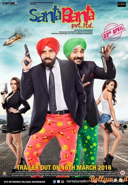 Photo of Catch the official trailer of Santa Banta Pvt. Ltd