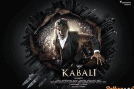 Catch the brand new poster of Rajnikanth starrer film Kabali