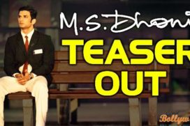 Catch the Teaser of MS Dhoni-The Untold Story