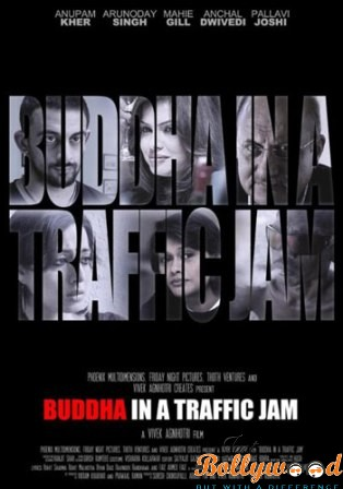 Photo of Buddha in Traffic Jam and Dear Dad First Day Box Office Collection