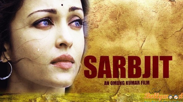 Sarbjit movie trailer