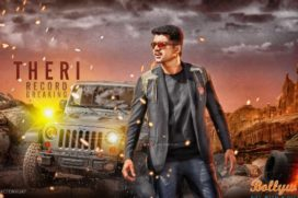 Theri Tamil Movie First Day Box Office Collection: A Good Start but Not the Best