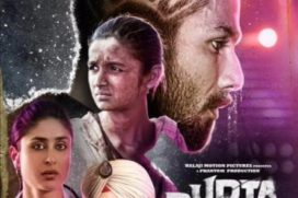 Catch the New Poster of Udta Punjab