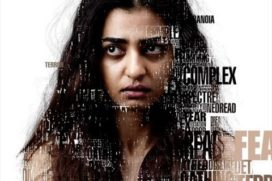 Catch the 1st Look poster of Phobia featuring Radhika Apte