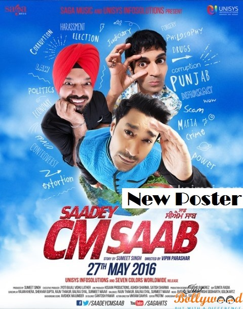 saadey-cm-saab_new-poster-out-1