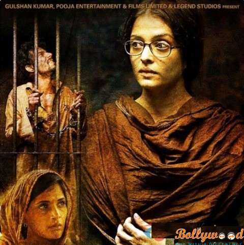 sarbjits 4th poster unveiled