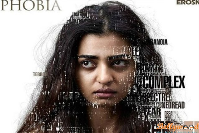 trailer phobia released