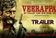 veerappan movie trailer out