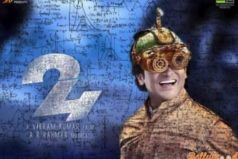 24 Movie 1st Day Box Office Collection