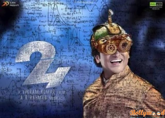 24-1st day box office report