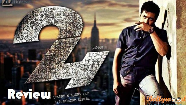Photo of 24 Tamil Movie Review
