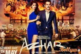Azhar Movie First Day Box Office Collection