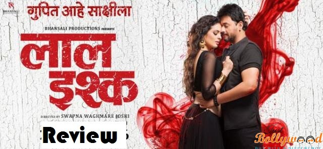 Lal-Ishq-Marathi-Movie Review