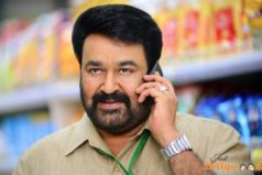 Mohanlal Birthday Special: Makers Surprises with Manamantha first look and Teaser