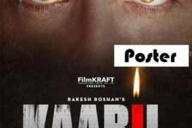 Catch the Intense Poster of Kaabil Featuring Hrithik Roshan