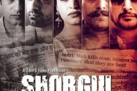 Catch the Second Poster of the film ShorGul