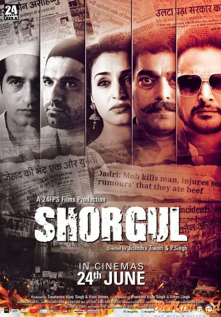 shorgul 2nd poster